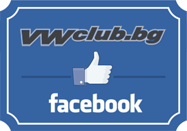 VWclub.bg Official FB Page